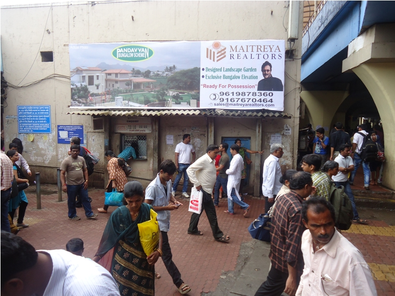 Thane Station hoarding